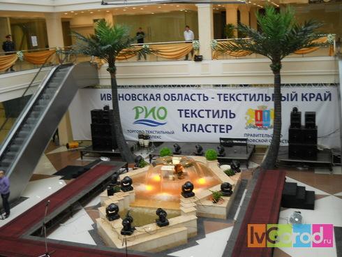 Т на этой странице собраны материалы по запросу торговый центр отрада москва